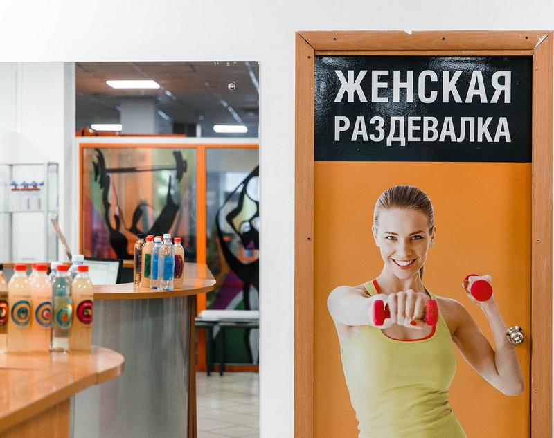 Фитнес-клуб м. Отрадное